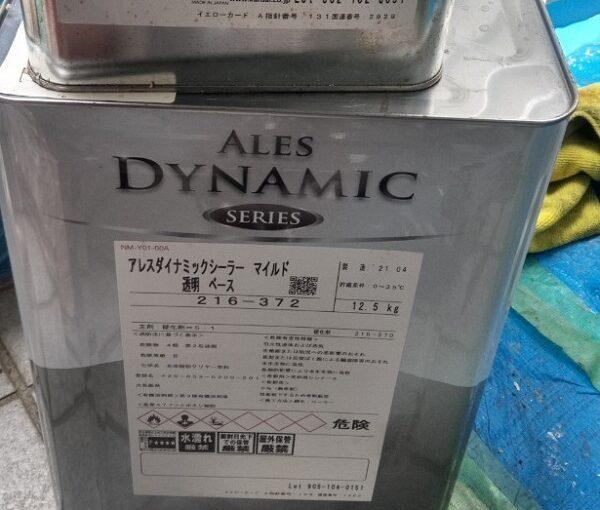東京都台東区 ブロッケンビル改修工事 壁パネル塗装 (8)