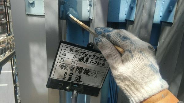 東京都台東区 ブロッケンビル改修工事 鉄骨階段塗装 錆びの恐ろしさ (14)