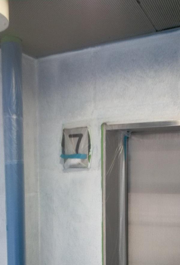 東京都台東区 ブロッケンビル改修工事 下塗り 関西ペイント RSフィラー (2)