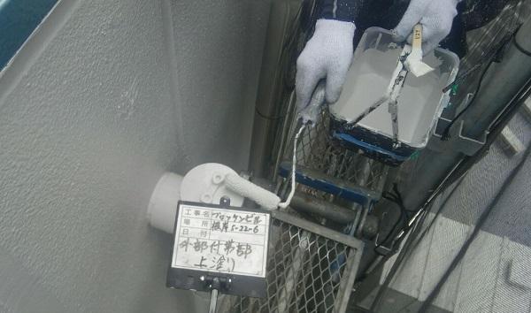 東京都台東区 ブロッケンビル改修工事 付帯部塗装 雨樋 塗料を選ぶ際の注意点 (3)