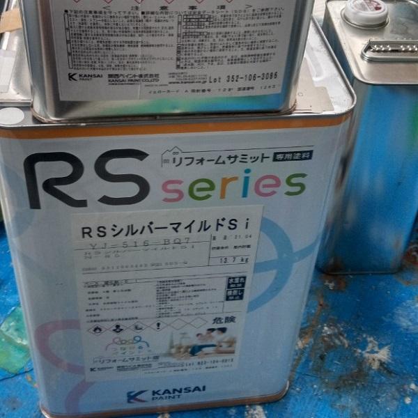東京都台東区 ブロッケンビル改修工事 壁パネル塗装 (7)