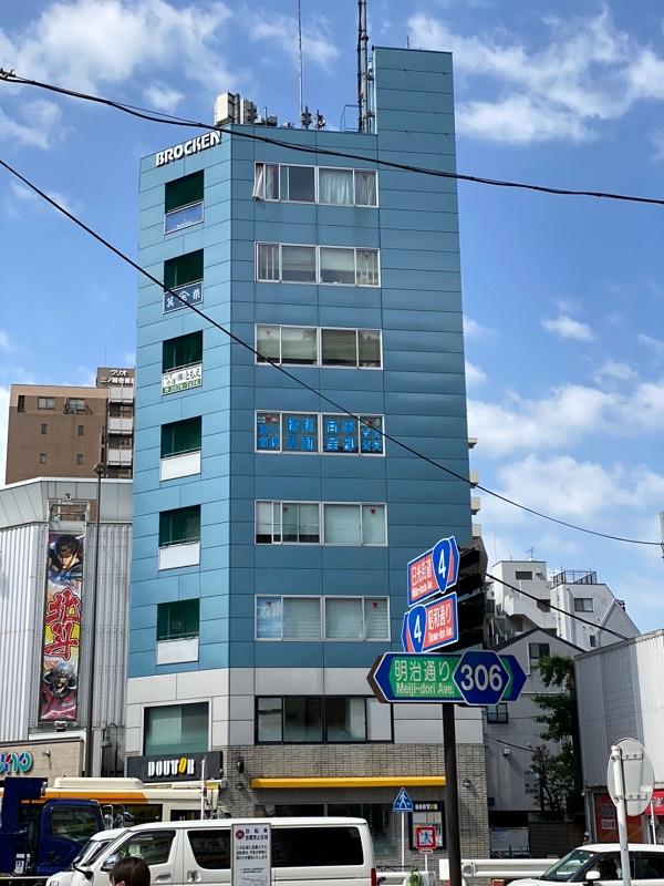 東京都台東区 ブロッケンビル改修工事 (11)