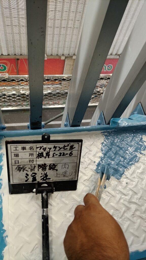 東京都台東区 ブロッケンビル改修工事 鉄骨階段塗装 錆びの恐ろしさ (5)