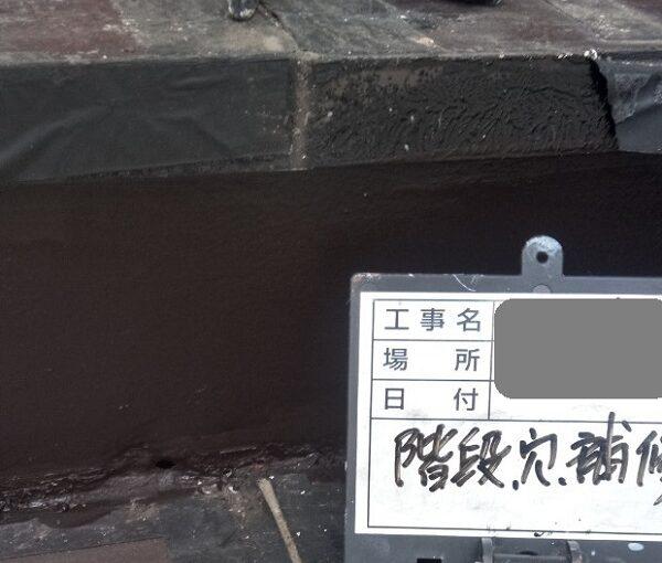 東京都江戸川区 外階段改修工事 アパート 錆び止め塗装 穴補修 (5)