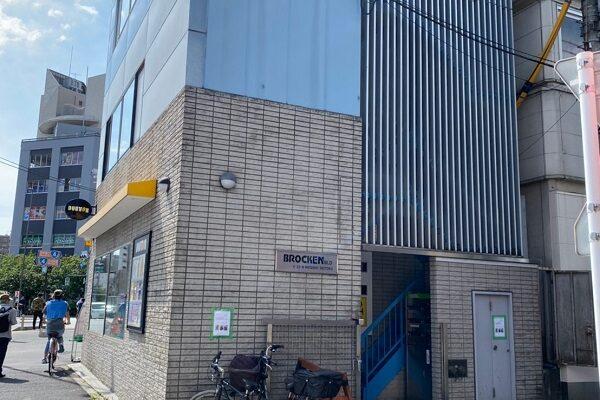東京都台東区 ブロッケンビル改修工事 (8)