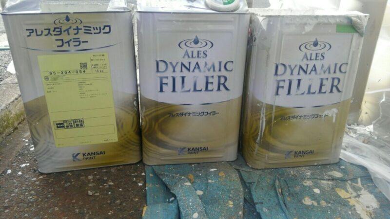 アレスダイナミックフィラー